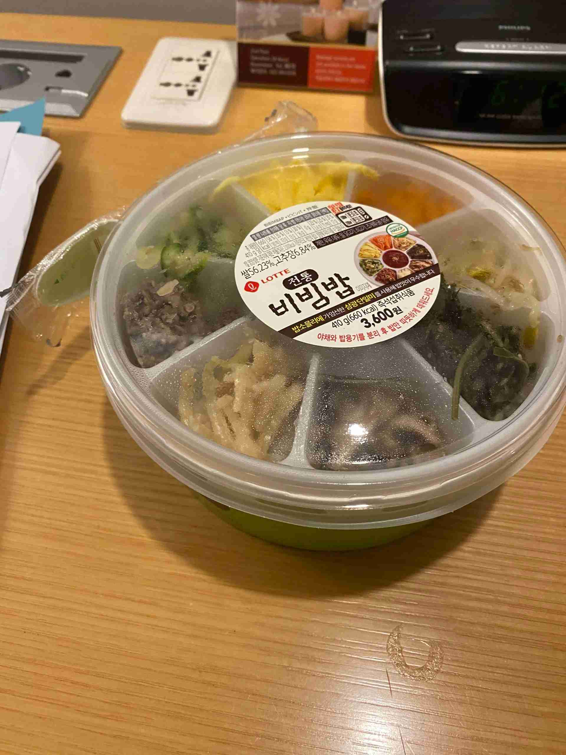 Quarantine meal Bibimbap given during isolation. Photo by Brian Kim / The Points Guy