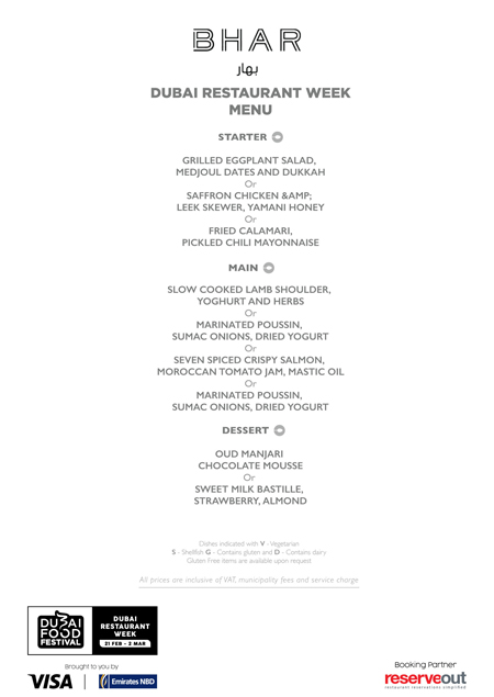 bhar menu Dubai Restaurant week renaissance review uae