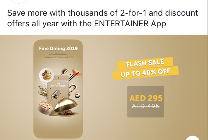 Entertainer App Flash Sale - 40% off, including bundles