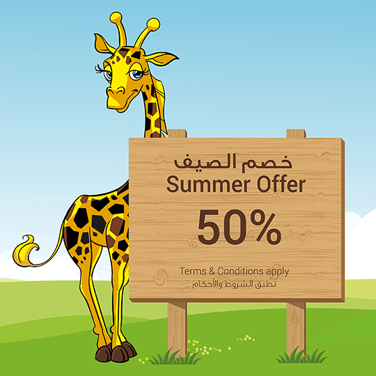 al ain zoo offer summer 2019 discount free sale voucher safari truck uae