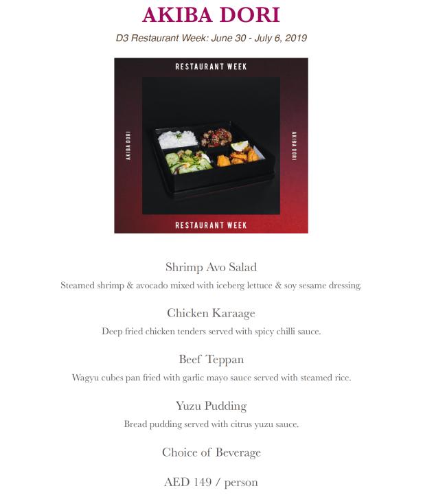 akiba dori akibadori special set menu restaurant japanese dubai design district united arab emirates uae 2019