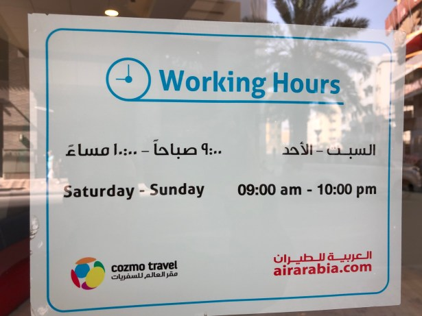 air arabia sales shop working hours times timings cozmo travel review al ghurair centre deira dubai uae