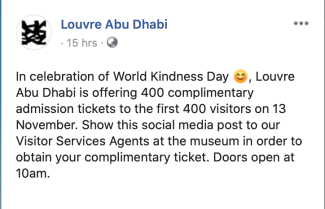 louvre museum abu dhabi free entry complimentary world kindness day 2019 first 400 visitors hours ticket prices review united arab emirates uae thepointshabibi facebook