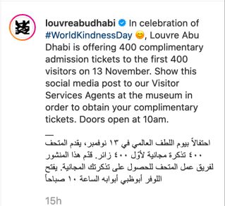 louvre museum abu dhabi free entry complimentary world kindness day 2019 first 400 visitors hours ticket prices review united arab emirates uae thepointshabibi instagram