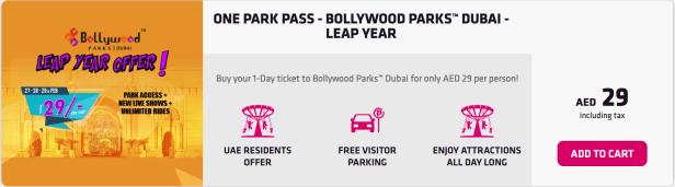 dubai parks and resorts leap year offer deal AED 29 uae residents emiratesid bollywood united arab emirates thepointshabibi