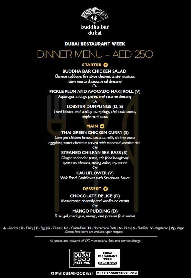 dubai restaurant week 2021 buddha bar lunch dinner set menu united arab emirates restaurant menus uae the points habibi thepointshabibi visit dubai food festival dff drw