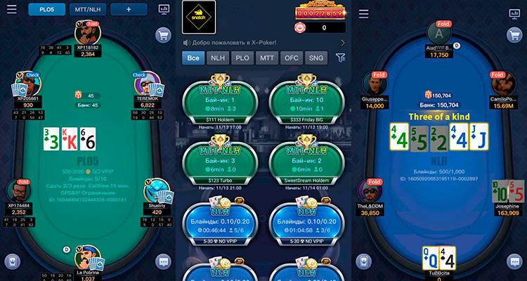 X-Poker Unions