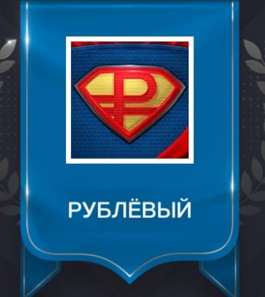 PPPoker Double Ruble Union