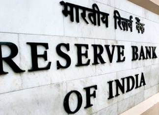 FICCI comments on RBI Monetary Policy