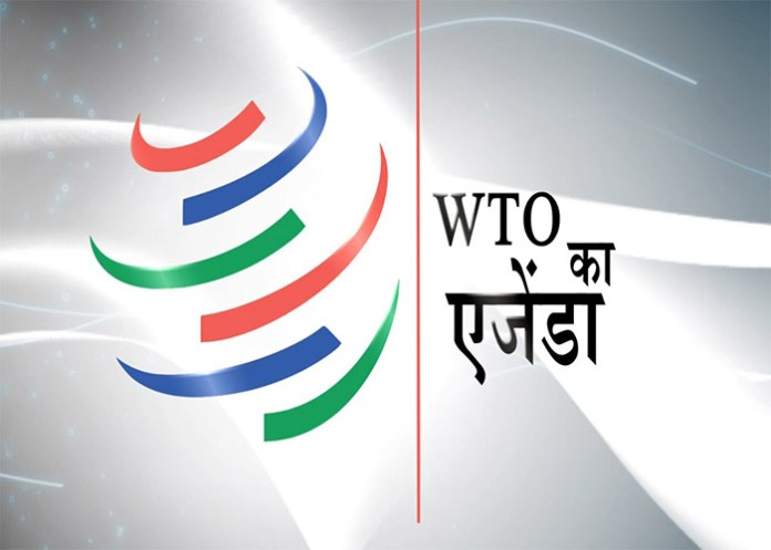 India's Diplomacy to solve World Trade Issues