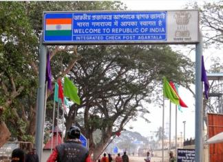 An Upgrade to Border Trade Stations across India