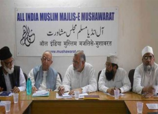 ALL INDIA MUSLIM MAJLIS-E-MUSHAWARAT President Navaid Hamid condemns the Draft list of Assam NRC
