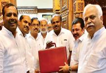 Highlights of Karnataka Budget - 2018