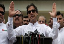 Imran Khan – The New Captain of Pakistan