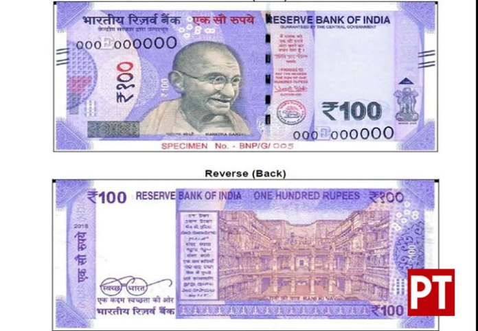 RBI to issue new 100 rupee notes