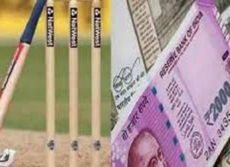 """Law Commission Report, The factors that determine future prospective of Gambling, Betting and Indian Cricket"""