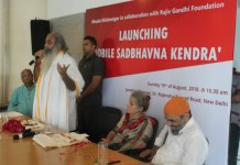 Mobile Sadbhavna Kendra, a Light of Hope