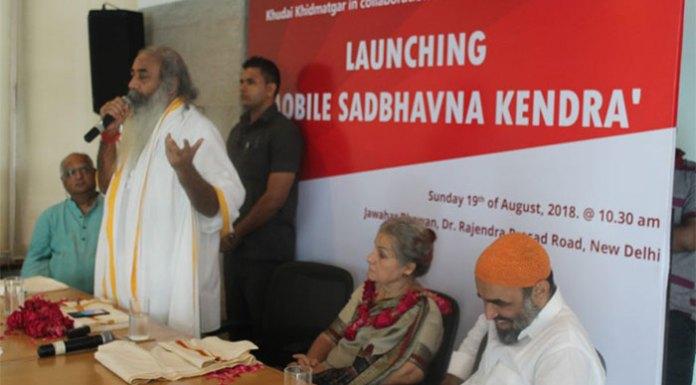 Mobile Sadbhavna Kendra, a Light of Hope