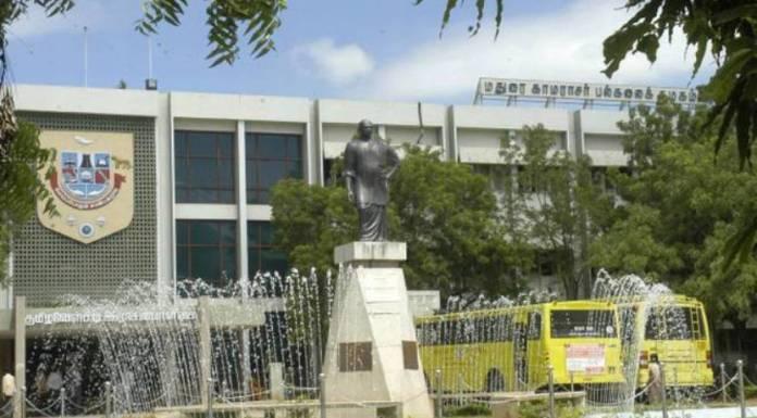 Madras High Court refuses to halt SIT probe into varsity sex scandal