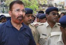 The order of the murder of former Home Minister Haren Pandya was given by former IPS DG Vanzara, claim of witness