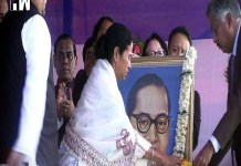 """Mamata pays tribute to Ambedkar; observes """"Sanhati Dibas"""" to uphold the secular fabric of the country"""