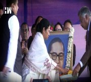"Mamata pays tribute to Ambedkar; observes ""Sanhati Dibas"" to uphold the secular fabric of the country"