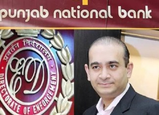 Punjab National Bank will be sung in every meeting of the National Anthem
