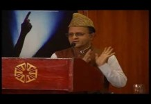 Muslim Issues and Their Solutions | Dr Syed Zafar Mahmood
