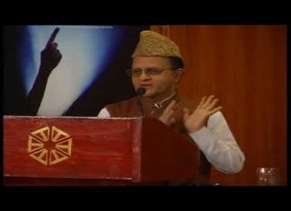 Muslim Issues and Their Solutions   Dr Syed Zafar Mahmood