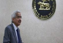 RBI transfers Rs 28, 000 crore as interim dividend to Government