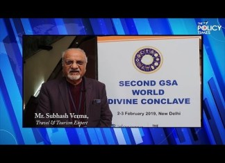 Second GSA World Divine Conclave Telangana Tourism The Policy Times