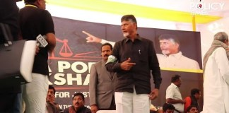 AP Demands Justice | Save The Nation Save Democracy