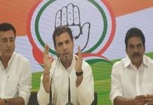 Minimum_Rahul