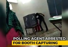 Faridabad: Polling agent arrested for 'booth capturing' case