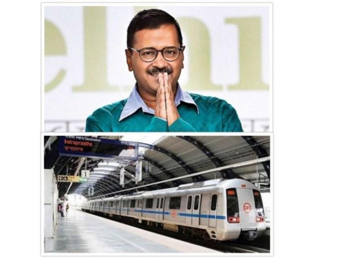 Kejriwal's gifts to women, free travel in metro-DTC buses in Delhi