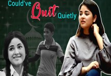 Islam liberates women, doesn't bind followers to worldly pursuits: Actress Zaira Wasim quits Bollywood