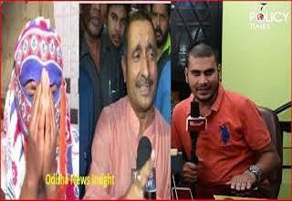 Unnao Rape Case: उन्नाव रेप प्रीता की कार दुर्घटना के बाद बीजेपी विधायक के खिलाफ मर्डर केस