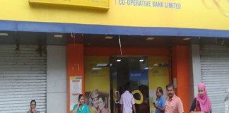 Odisha state government orders their departments to deposit carefully in banks