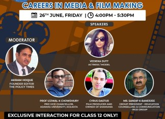 Career Guidance Workshop on Media and Film Making . the policy times