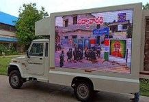 Mobile classrooms introduced, schools now at students' doorstep in Andhrapradesh. The policy times