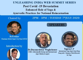 Panel Discussion on Enhanced Role of Yoga & Ayurvedic Practices for National Reincarnation. THE POLICY TIMES