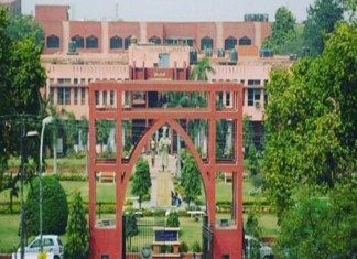JMI beats JNU and AMU, ranks first in the list of central universities. The policy times