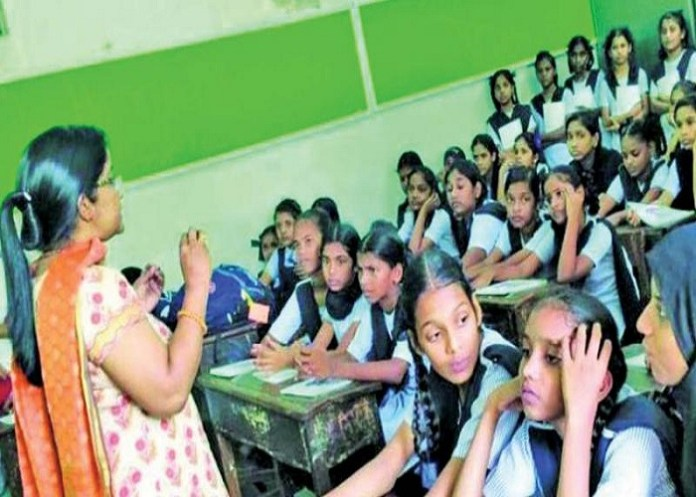 New education policy 2020: India needs more than just privatization of education system.The policy times