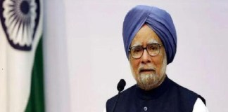 Former PM Dr. Manmohan Singh suggests 'three steps' to stem the economic crisis of India. The policy times