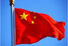 Advanced Economies Continuously Form Negative Views of China: Pew Survey. the policy times