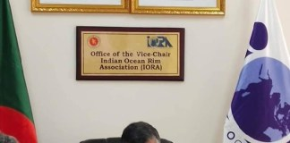 Workshop to review Progress on the (IORA) action Plan 2017- 2021 .the policy times