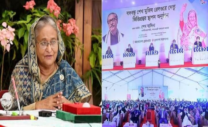 Govt to further strengthen rail communication: Bangladesh PM.THE POLICY TIMES
