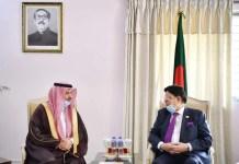 Saudi Ambassador Essa Yussef Essa Al Dulaihan meet Bangladesh Foreign Minister today.The policy times