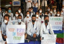 Doctor's Protest in Gujarat Intensifies; Over 30000 Doctors Join Hands with IMA.the policy times