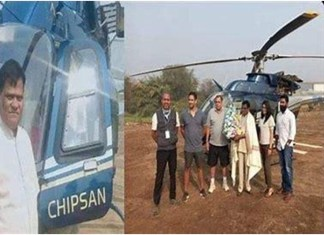 Economic Crisis Not Really Maha Farmer Bought Helicopter to Sell Milk THE POLICY TIMES